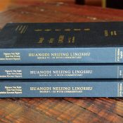 Lingshu NVN Vol 1-3