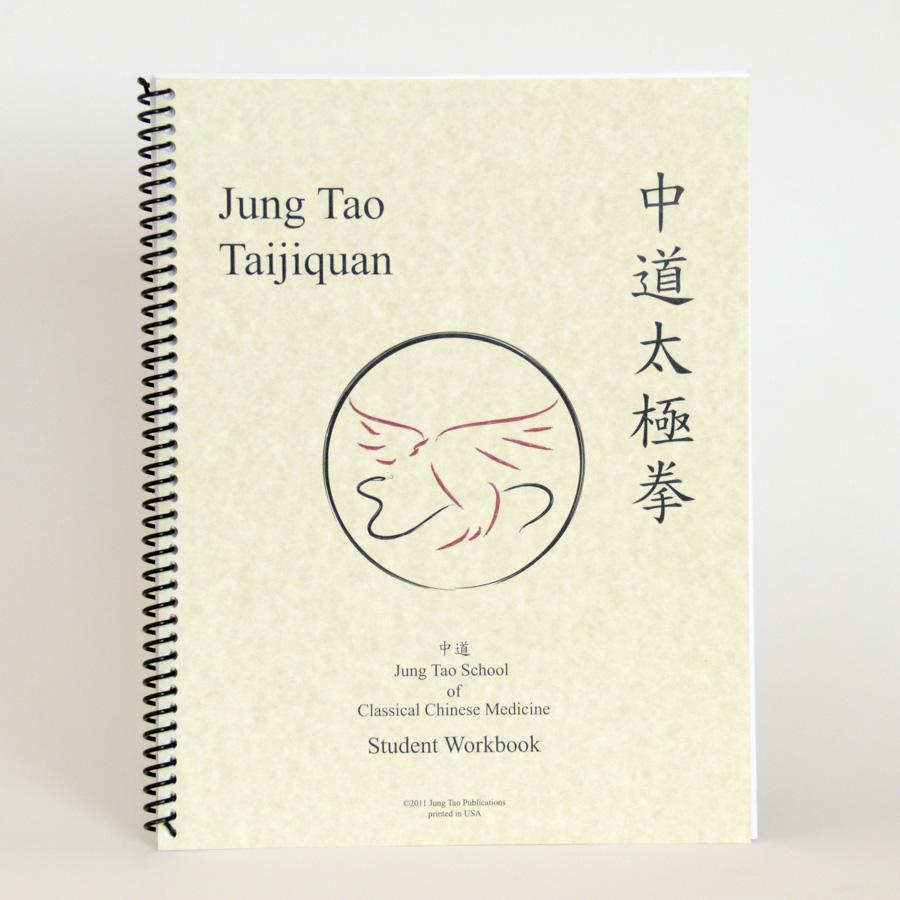Taijiquan Student Handbook
